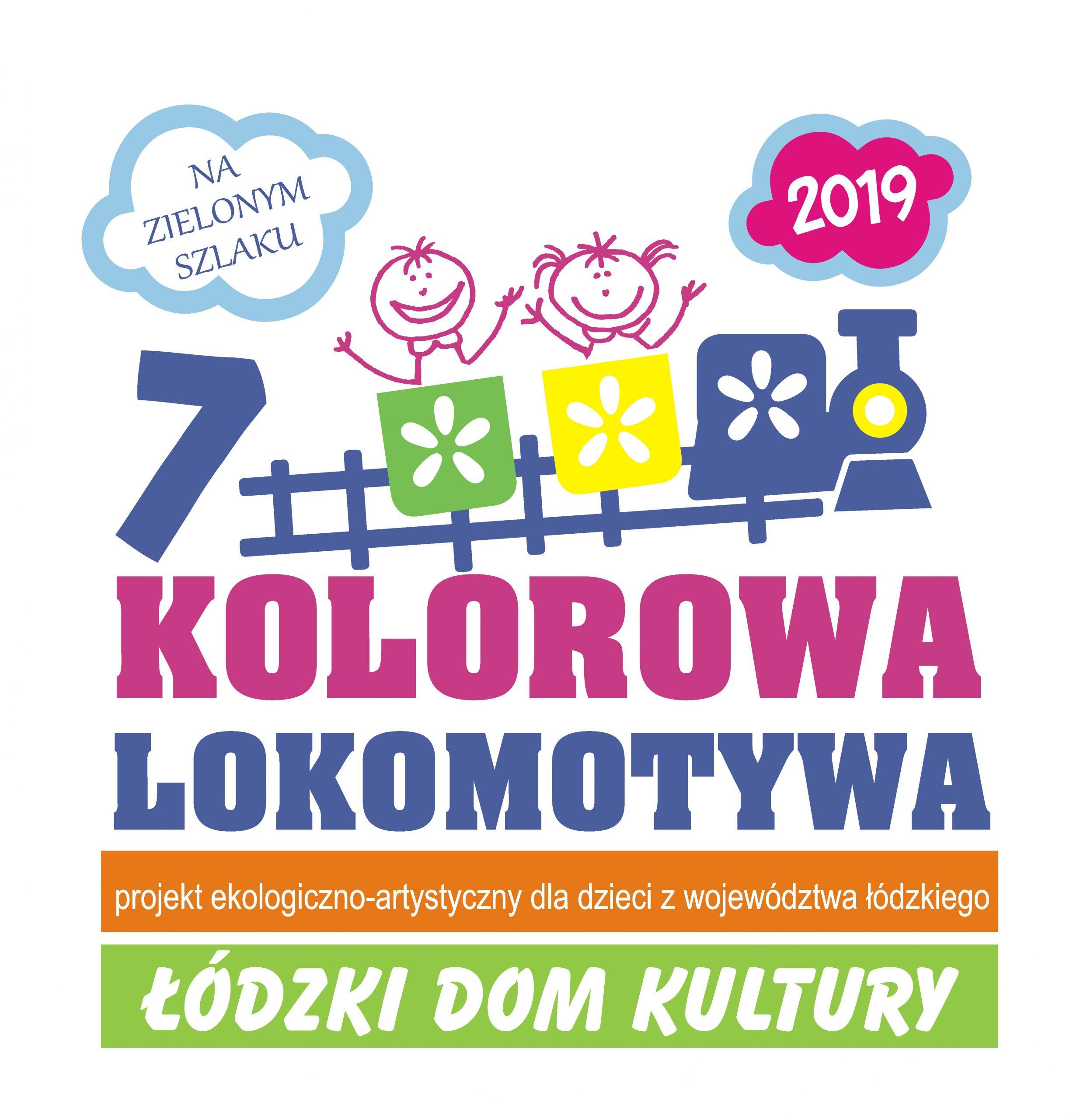 """Logo projektu """"Kolorowa Lokomotywa"""""""